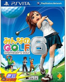 [玉山最低比價網](一日特賣)PS VITA PSV 全民高爾夫6 亞版日文版 _AD4 $499