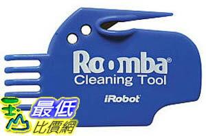 [玉山最低網] iRobot Roomba 毛刷清潔 工具 刀片 $98
