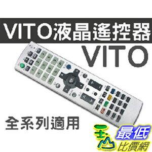 [玉山最低比價網] 景新VITO液晶電視遙控器 全機種可用RC-LTGU001 RC-LTGU005 RC-2601 RC-E2101 RC-C2002_P012 $172