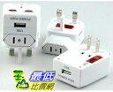 _a[玉山最低比價網] 四種國際標準 內含USB OUTPUT 5V 萬用插頭 插座 商務 自助旅行 (19060_J201)