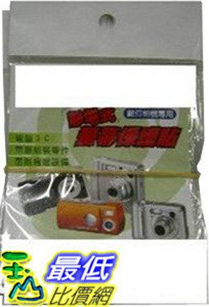 [玉山最低比價網]  靜電式 LCD 數位相機專用 液晶螢幕保護貼/保護膜 2.0吋/2吋/2.0