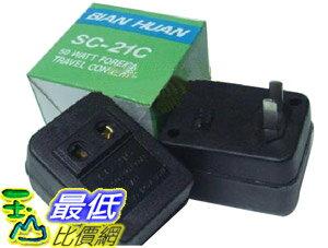 _B@ [玉山最低比價網 非安規10W]  SC-21C 插座型 110V轉220V 變壓器 轉換 變壓 低電壓轉換高電壓的利器 (19014_J221)$60