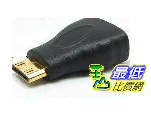 _a@[玉山最低比價網] 高品質 Mini HDMI 公頭 轉 HDMI 母座 鍍金 轉接頭 (12265_A1B)