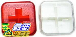 _a@[玉山最低比價網] PINKO PILL BOX 四格紅十字藥盒/維他命盒/飾品盒/錠片盒/收納盒(22233_R311) d $39