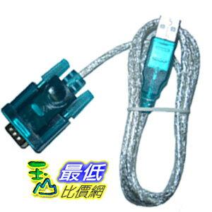 _B@[玉山最低比價網 有現貨] USB TO RS232 (DB9公) Serial Port 序列埠 介面/轉接線 (10054_QA01dd)