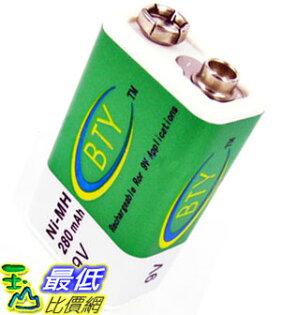 _a[玉山最低比價網]  大容量 9V 280 mAh 方形鎳氫充電電池 (19035_P412) dd $154