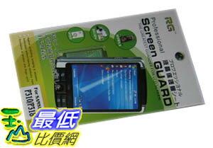 _a@[玉山最低比價網] Dopod 多普達 818手機/PDA LCD螢幕保護貼防眩耐刮透明免裁切(32095_P102_dd) $19