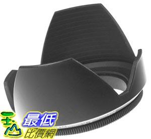 [玉山最低比價網]   mennon 螺紋式 蓮花型 遮光罩 直徑 52mm 適用各式單眼鏡頭(36143_W201) dd