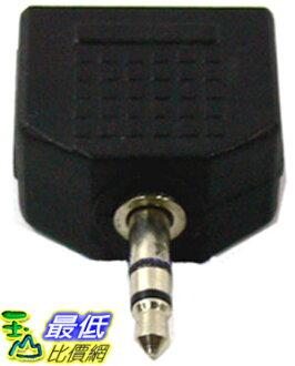 _B@ [玉山最低比價網 有現貨]  3.5mm 音響 耳機 分接 1分2 轉接頭 使用方便 高品質傳輸!(12076_e28)