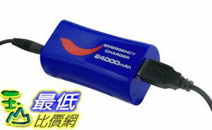 _a[玉山最低比價網] 2日限時搶購 7-in-1 24000 mAh(實際容量2400mAh) PSP 外接 大容量 充電電池(28570_L216) dd  $209