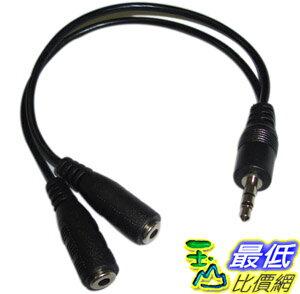 _a@[玉山最低比價網] 3.5mm 音響 耳機 分接 1分2 延長線 長26CM 高品質傳輸 (12075_D16)