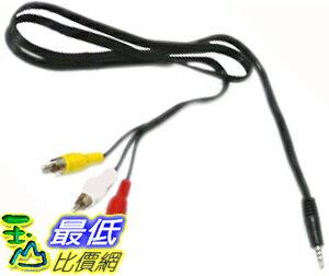 _a@[玉山最低比價網] 3.5mm 轉AV端子線長120公分 高解析音源轉接MP4適用(12071_ M303) $19