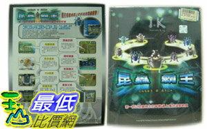 [玉山最低比價網]  正版遊戲出清--昆蟲霸主(0112) (豐原現貨) $99