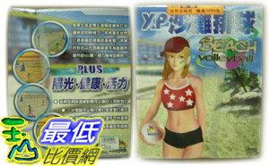[玉山最低比價網]  正版遊戲出清--XP 沙灘排球(0112) (豐原現貨) $99
