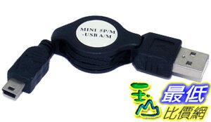 _a@[玉山最低比價網] 60 公分 伸縮 USB 公頭 轉 迷你 小5pin 公頭 延長線 線材 (12209_E1B) dd