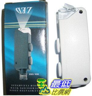 _a@[玉山最低比價網]  攜帶式 流線型 白光 雙LED 帶燈 100X 顯微放大鏡 可調焦 (16136A_G313) d $206