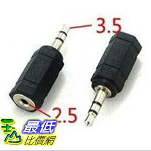 _B[玉山最低比價網] 3.5mm(公) 轉 2.5mm(母) 音響 耳機 轉接頭 使用方便 高品質傳輸 (12078A_E1E)
