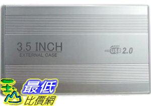 _a[玉山最低比價網] 鋁製 3.5 吋 SATA 介面 外接盒 支援 USB 2.0傳輸 硬碟/Hdd(20332_H411) $349
