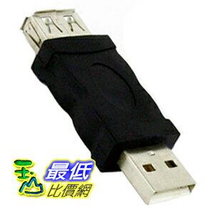 _a@[有現貨-馬上寄] 電腦線材 週邊專用 USB 轉 USB母座 M/F 公對母 延長 轉接頭(12156_E12)_DD