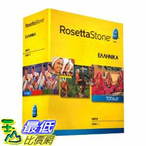 [美國直購ShopUSA] 羅塞塔石碑 Rosetta Stone V4 TOTALe: Greek Level 1 $9712