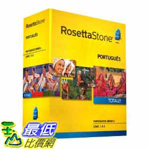 [美國直購ShopUSA] 羅塞塔石碑 Rosetta Stone V4 TOTALe: Portuguese (Brazil) Level 1-2 Set $17272