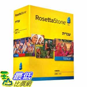 [美國直購ShopUSA] 羅塞塔石碑 Rosetta Stone V4 TOTALe: Hebrew Level 1-2 Set $17272