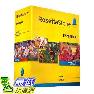[美國直購ShopUSA] 羅塞塔石碑 Rosetta Stone V4 TOTALe: Greek Level 3 $11602