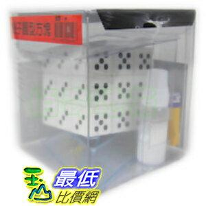 [玉山最低百貨網]  小丸號-精裝三階魔方-骰子圓形方塊 解法+底座  dmf055 $815