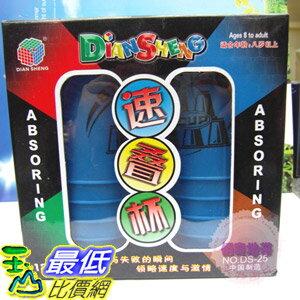 [玉山最低百貨網]   12個裝 點盛速疊杯 飛疊杯 淺綠、藍色*盒裝 疊疊杯 dmf228_KA15 d