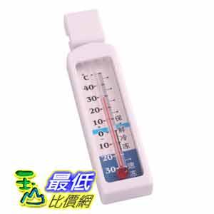 [玉山最低比價網] 冰箱用 溫度計 測量 家用冰箱 溫度 專用 (22136_G311)