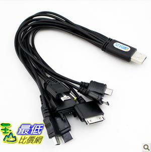_a[有現貨 馬上寄] 多功能 手機 / 掌上型遊戲機 / MP3 / MP4 USB 充電線 (12377)_Y03