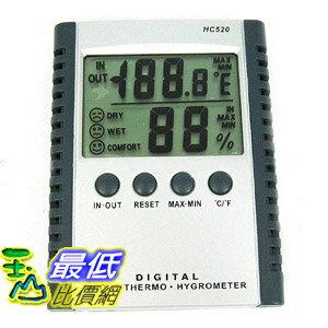 ^~玉山最低 網^~ 電子式 室內 室外 溫度計 溼度計 記憶 最低溫度 濕度 ^(161