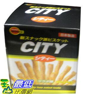 [玉山最低比價網] COSCO BOURBON CITY BISCUIT  日本城市沙拉棒 6包入/每包 125公克 C79694 $328
