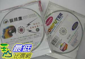 [玉山最低比價網]  光碟 雷射頭 清潔片 CD/DVD/PS/MAC/PC (豐原現貨) $39