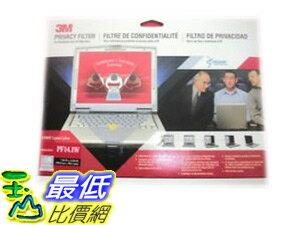 [美國直購 ShopUSA] 3M 螢幕LCD資訊安全護目防窺片14.1W  (14.1吋寬螢幕19x30cm)_T006 $1368