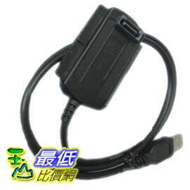 [玉山最低比價網 ] USB-IDE SATA連接線~一機用到底、變壓器含開關   dt59_L005 d $225