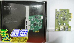 [美國直購 ShopUSA] Cavalry 主機卡 USB 3.0 PCI-E 2.0 Host Card _J112 $1998