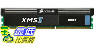 [美國直購 ShopUSA] 內存 Corsair XMS3 8 GB 1333 MHz PC3-10666 240-Pin DDR3 Memory Kit CMX8GX3M2A1333C9 $3499