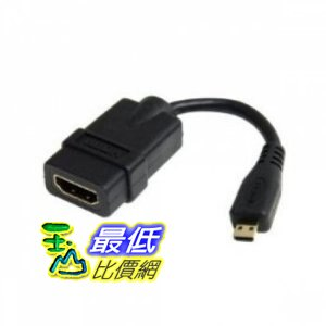 [美國直購 現貨] StarTech.com HDADFM5IN 5-Inch High Speed HDMI Adapter Cable with Ethernet to HDMI Micro - F/M TC31