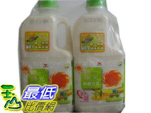 _A@[需低溫宅配] 統一陽光無糖豆漿 1858毫升x 2瓶 _C90724