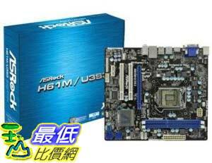 [美國直購 ShopUSA] ASRock 主機板 H61M/U3S3 Intel H61 Micro ATX DDR3 1333 Motherboard by ASRock $3944