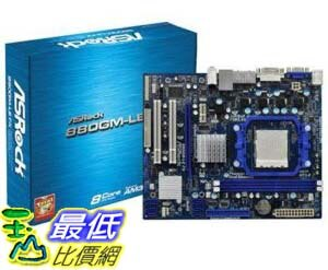 [美國直購 ShopUSA] ASRock 主機板 Intel H57 DDR3 800 AM3 Motherboards 880GM-LE FX by ASRock $2700