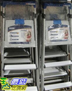 [玉山最低網] COSCO COSCO 5' 3-STEP LITE SOLUTIONS LADDER COSCO 三層鋁質工作梯 C66530 $952