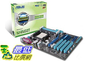 [玉山最低比價網] Asus M4N68T nForce 630a 4DDR3 主機板 $3060