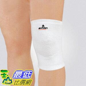 [玉山最低比價網] STAR/世達 XD310W_Z201 膝關節護套 護膝