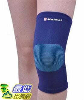 _@[有現貨 馬上寄] 凱威 護具 護膝/膝護套  0870_k02 $70