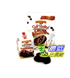 [玉山最比價網] PEPPERIDGE FARM 培珀莉 巧克力布朗尼軟餅乾 SOFT BAKED DARK CHOCOLATE BROWNIE 每包244公克(G) 4包入(PK) _C81243 $446