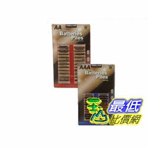 [玉山最比價網] KIRKLAND SIGNATURE 四號鹼性電池 AAA  ALKALINE BATTERY 48入(CT) _C176073 $399