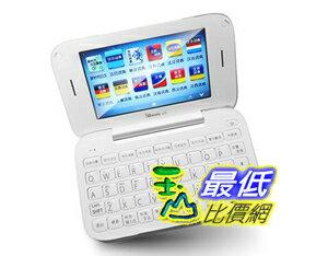 [103 玉山最低比價網] 快易典ibook U6 英語彩屏電子詞典 $8666