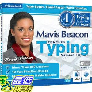 [美國教育軟體] 打字 Mavis Beacon Teaches Typing 186$658